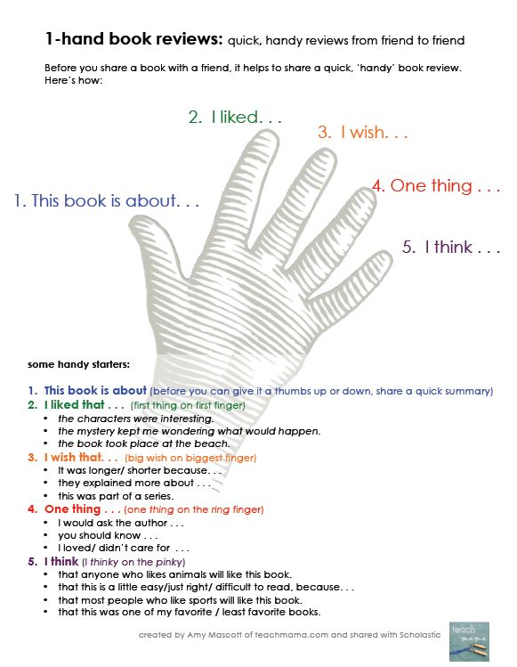 One Hand Book Review Sheet Worksheets Printables Scholastic Pas