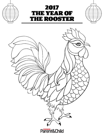 Year of the Rooster Coloring Page | Scholastic | Parents
