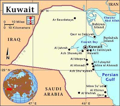 State of Kuwait Scholastic
