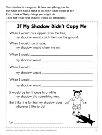 "Scholastic Printables: ""If My Shadow Didn't Copy Me"""