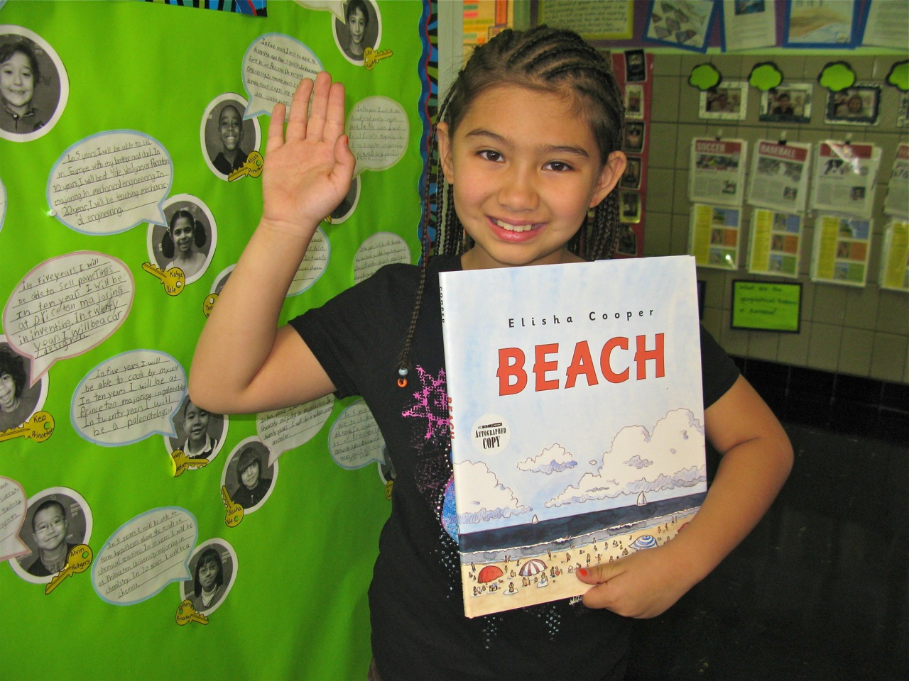 Five Ways to Celebrate Summer Reading