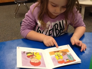 Reading in Sight Word Station