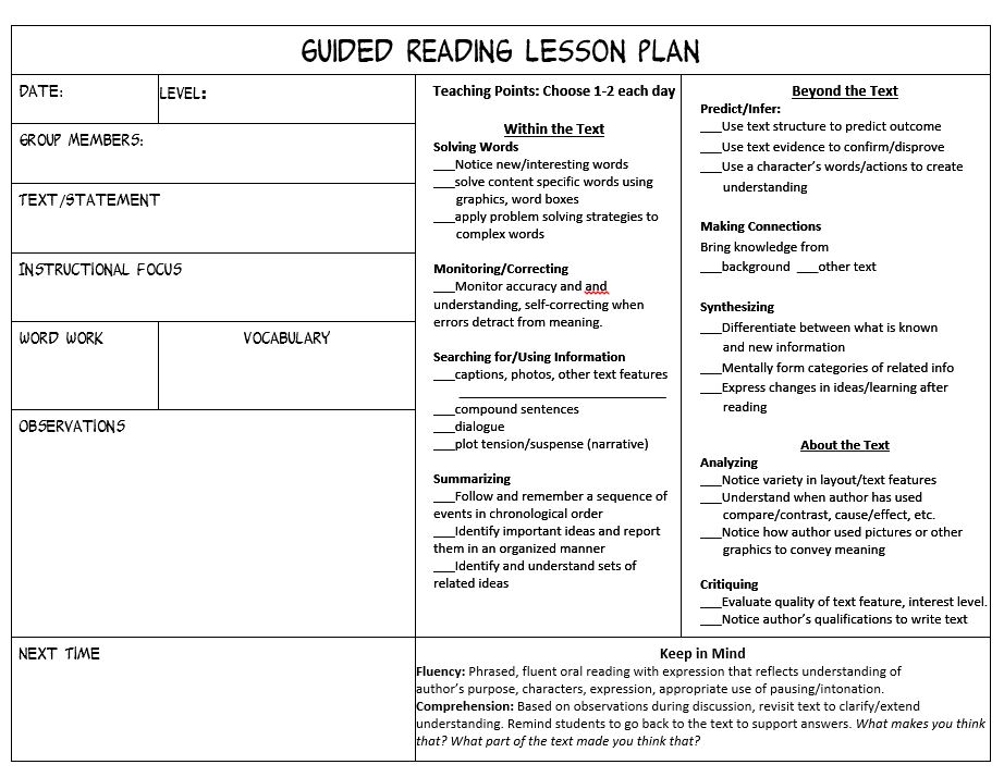 Make Guided Reading Manageable – Sample Guided Reading Lesson Plan Template